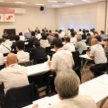 『セキビズ3周年セミナー「関市の未来をつくる産業支援」開催』の画像
