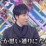 『凄すぎる!!!欅坂46について今まで占い師が占ってきた内容、ほぼ当たっていたことが判明!!!!!!』の画像