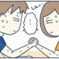 夫婦で腕相撲やってみた・・