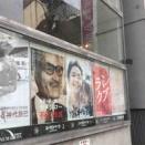 2019.10.20「宮本から君へ」蒼井優トークイベント(最優秀エンディング賞)