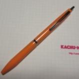 『スリムビューティなボールペン PILOT 「アクロ1000 / 300」に、新色が登場』の画像