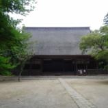 『いつか行きたい日本の名所 飯高寺(飯高壇林跡)』の画像