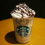 『スタバの新作 チョコレートクランチフラペチーノ 一杯1044キロカロリー』の画像