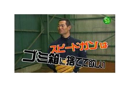 桑田「澤村は制球を」 金田「アホか余計打たれるわ」 alt=
