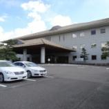 『練習ラウンド 東名古屋CC』の画像