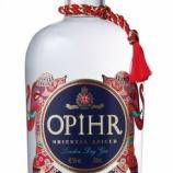 『【新商品】「オピア ロンドン・ドライ・ジン」発売』の画像
