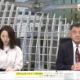 内田嶺衣奈 プライムニュース 20/09/30