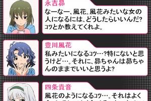 【グリマス】イベント「昂れ!アイドルファイト」 オフショット2