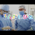 【近大奈良病院コロナ】ギャル特定か!?看護師が大阪で夜通しパーティー?どこのカラオケかなぁ?