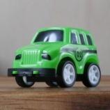 『ダイソー 高速 MINI CAR ミニカー4個』の画像