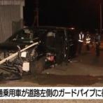 家族5人が乗る車がガードパイプに衝突 次女死亡 父親にパイプが刺さり重体 運転した長女(初心者)は無事