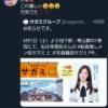 【悲報】松井珠理奈さん、後輩のセンター抜擢に落ち込んでいる模様wwwwwwwwwwwwwwwwwwwwwwwwwww