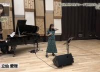 【歌唱力】立仙愛理の「Beautiful」をお聴きください