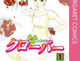 人気少女漫画「クローバー」実写映画化!主演は武井咲、関ジャニ・大倉