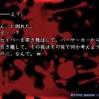 『Fate/stay night日記 セイバールートその7~凛ルート経由でバッドエンド~』の画像