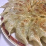 『[イコラブ] 佐々木舞香「今日の晩ご飯、餃子。 このまま行くと、明日の朝昼晩ご飯、餃子。 餃子部ッ。」』の画像