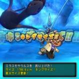 『サブキャラの釣りレベル35に』の画像