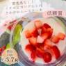 【低糖質スイーツレシピ】罪悪感なし!イチゴとヨーグルトのムースケーキ♪