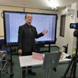 『「都立高校理社漢字対策直前講座」の収録がありました』の画像