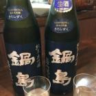 『20160226 鍋島きたしずく飲み比べ、加茂錦・赤武の20代対決!』の画像