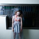 『【閲覧注意】ざわちん、ハロウィンメイクでバイオハザードゾンビwww【画像】』の画像