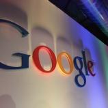 『【Google】アルファベット決算予想下回り-7.5%と株価急落!無配株の含み損は地獄そのもので、個別保有は非推奨。』の画像