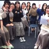 『[動画]2019.10.26 『LINE LIVE』もうすぐヤンヤン!控え室からラインライブやってまーす!#32 【=LOVE(イコールラブ) 大谷映美里】【イコラブ、みりにゃ】』の画像