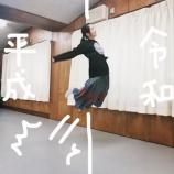 『【元乃木坂46】可愛いw まいまい、平成から令和にジャンプしててワロタwwwwww』の画像