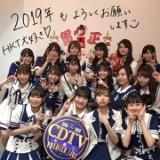 【CDTV年越しライブ】HKT48「早送りカレンダー」披露