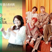 『SBS「イ・グクジュのヤングストリート」明日の夜はラジオ生出演!』の画像