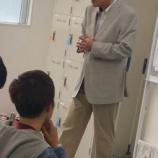 『【早稲田2】語る会と学生食堂』の画像