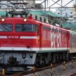 『私鉄に譲渡されたマニ50 2186(ゆうマニ)のあれこれ』の画像