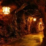 『【洞窟】平家の声が聞こえる「俺は平家の末裔なのだろうか」』の画像