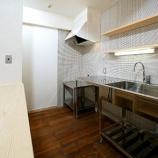 『業務用キッチンのある住宅の画像集(住宅 厨房機器 利用 新築 リフォーム マンション 2/2』の画像
