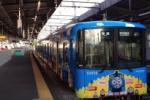 京阪電車のトーマス号の車内放送が全力だ~お子たち大喜び!そして大人はニヤリ。そうだトーマス号に乗ろう!~