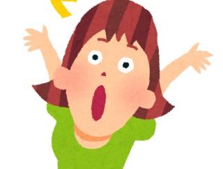 【衝撃】長距離トラック運転手、子供を登校させないように学校から求められ入学式と始業式を欠席【新居浜市】