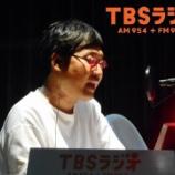 『【乃木坂46】山里亮太 ラジオで西野七瀬を大絶賛!!!』の画像