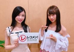 「レコメン!乃木坂祭り」に対する乃木ヲタの反応がコチラ→