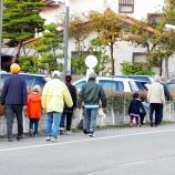 『町内会の防災活動について』の画像
