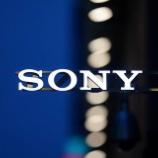 『【すごすぎ】ソニー、過去最高のボーナス7ヶ月!コロナ禍でもゲーム事業絶好調、連結純利益は過去最高』の画像