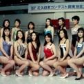 '87ミス日本コンテスト関東地区大会