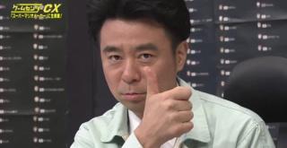 『スーパーマリオメーカー』有野課長の生挑戦SPの動画公開!糸井さんが作ったコースに宮本さんが挑戦する動画も