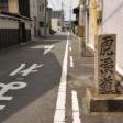 川戸新道を歩いた その2 下街道から分かれ、川戸新道の開始地点まで