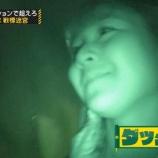 『【乃木坂46】中村麗乃、戦慄迷宮をダッシュで一気にゴールしてしまう・・・』の画像