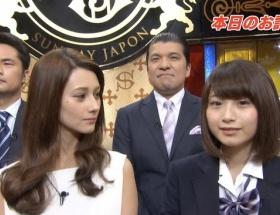 ダレノガレさんが日本一可愛いJKを公開処刑したと話題に