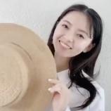 『【乃木坂46】齋藤飛鳥さん、ニッコニコでかわいいwwwwww【動画あり】』の画像