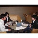 『営業戦略会議。』の画像