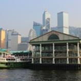 『【香港最新情報】「セントラルーホンハム間のフェリー、運航再開に」』の画像