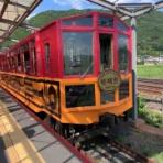 コクゴ鉄道ニュース