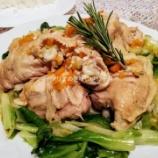 『コラーゲンたっぷりの作り置き料理!鶏のもも肉の猟師風!』の画像
